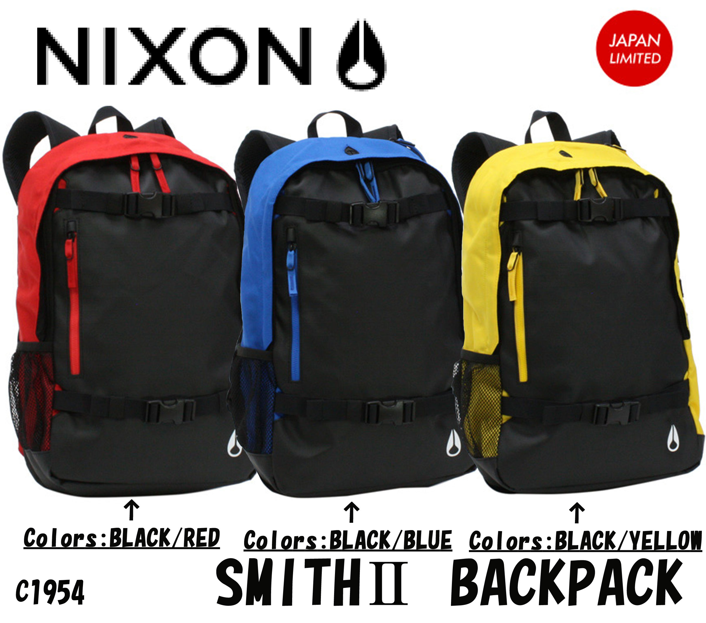 nixon_backpack_smith2_japan_limited_mein1