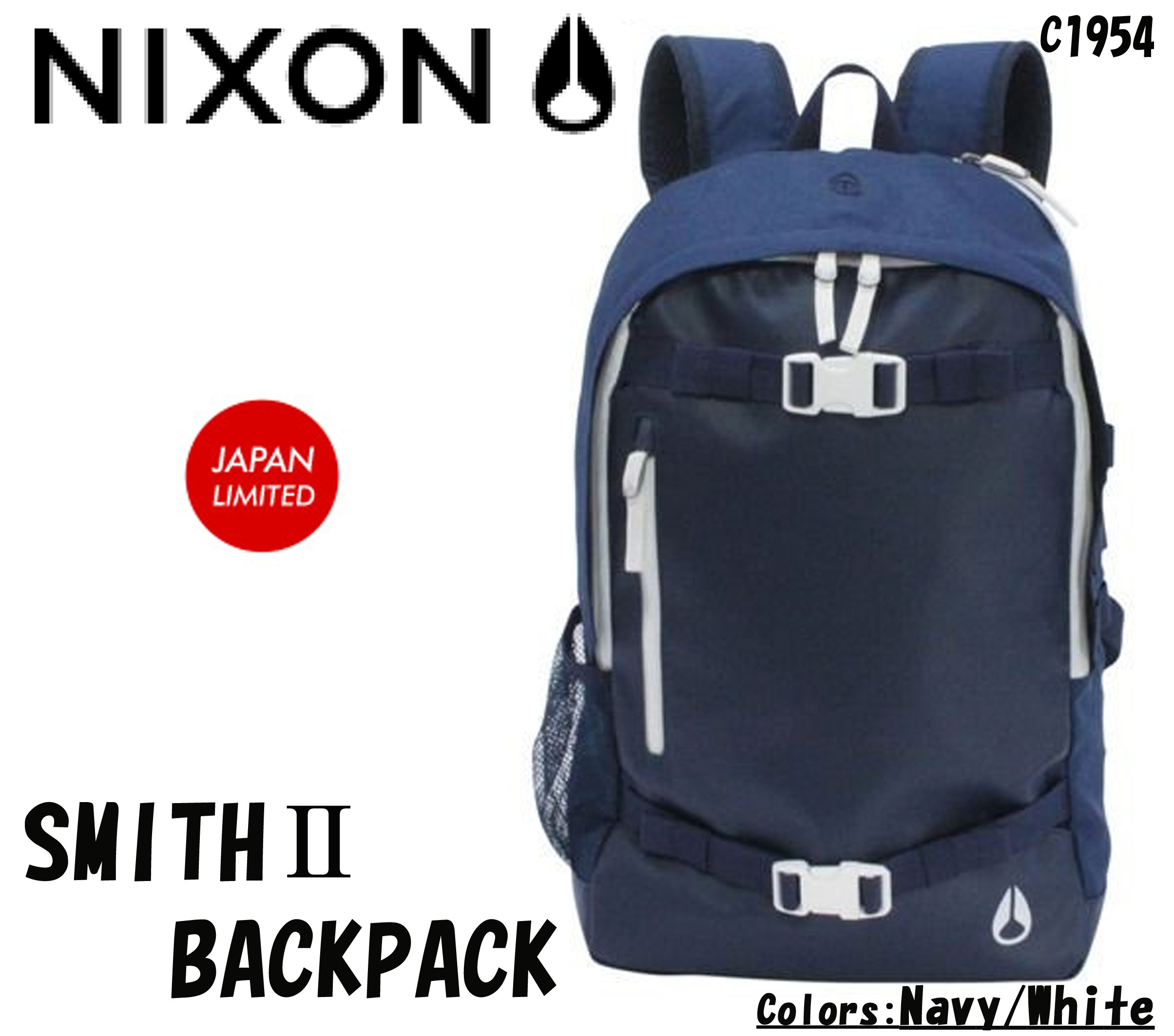 nixon_backpack_smith2_japan_mein1