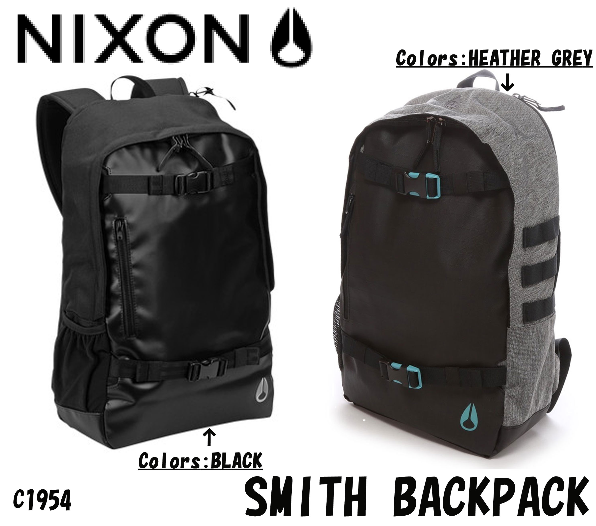 nixon_backpack_smith2_new2_mein13