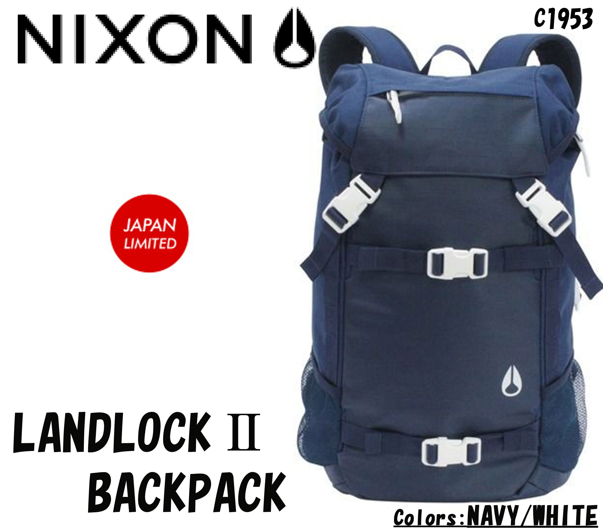 nixon_backpack_landlock_japan_mein1