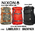 nixon_backpack_landlock2_new2_mein11