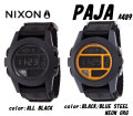 nixon_watch_baja_1