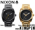 nixon_watch_kingpin_gunmetal__goldblack_mein2