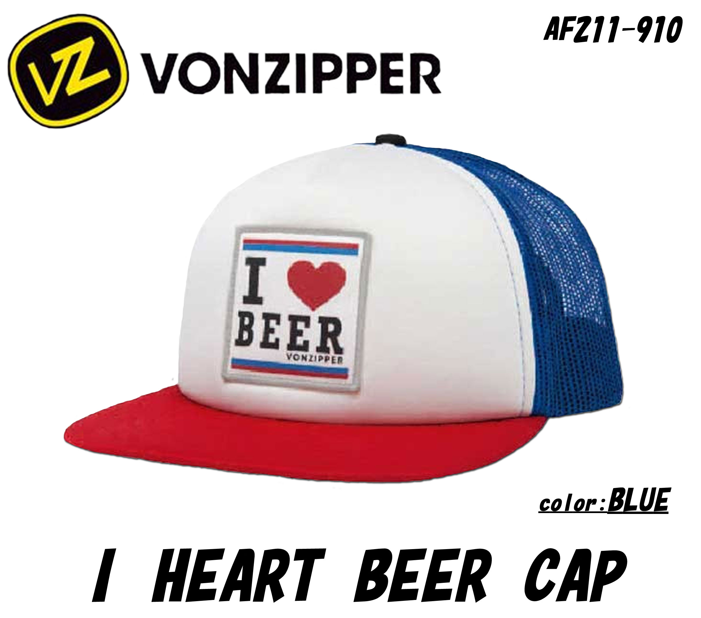 vonzipper_i_heart_beer_cap_mein1