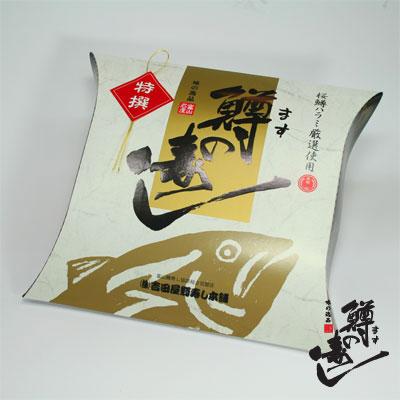 吉田屋 鱒寿し 特選