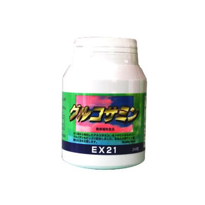 EX21シリーズ グルコサミン 1個【コンドロイチン】【サメ軟骨】【レビューで送料無料】[p10]