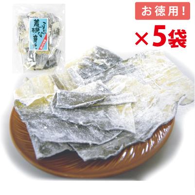 株ヅメおやつ昆布(荒磯育ち)  【5袋セットで送料無料】  105g×5袋 昆布と酢だけの硬派な味わい! (有)道正昆布 ※酢昆布ではありません
