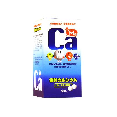 協和カルシウム550粒 1個【マグネシウム】【レビューで送料無料】[p10]