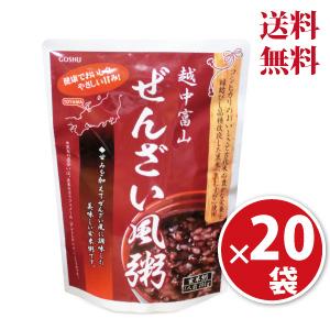 ぜんざい風粥 20袋 送料無料 コシヒカリ&古代米を掛け合わせた「むすび米」使用[p10]