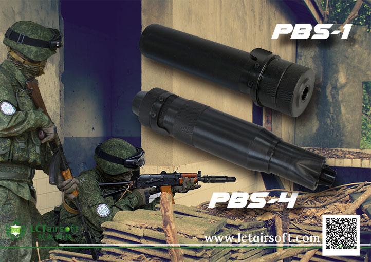 LCT PBS-4 サプレッサー PK259