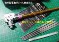 海外製電動ガン用精度UPカスタム 斜め面ホップ&極太テーパー加工バレル