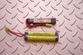 Ipower����1100mAh 7.4V20C LiPo�Хåƥ(���ȥå�����)