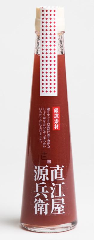 加賀野菜 赤ずいきドレッシングタイプ(季節限定) 200ml