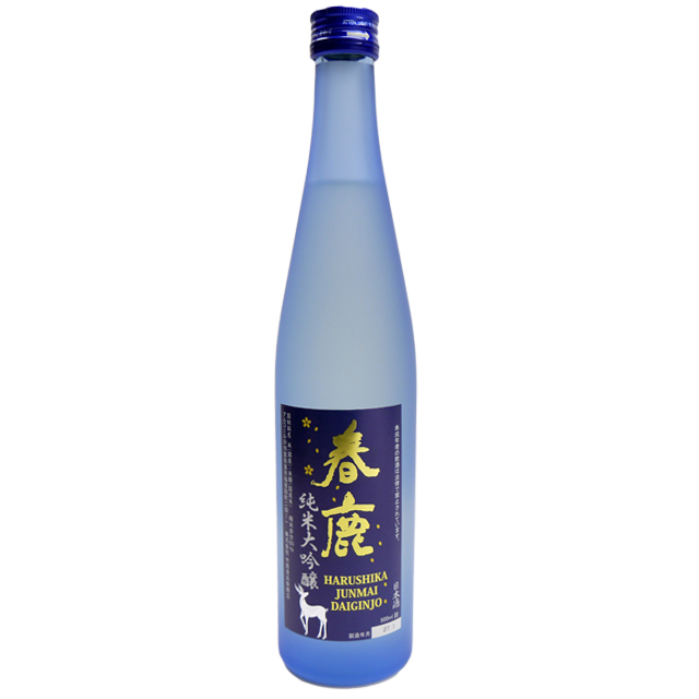 春鹿 純米大吟醸 500ml -今西清兵衛商店- ≪奈良の地酒≫