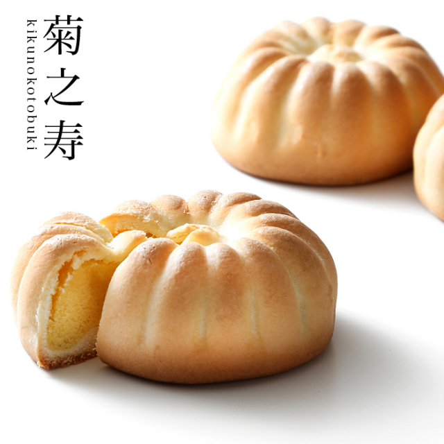【送料込】 菊之寿 12個入 本家菊屋【メーカー直送品/代引不可】 《奈良みやげ/和菓子/饅頭》