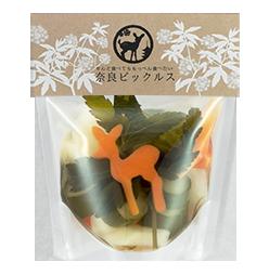 奈良ピックルス [大和トウキ漬け ミックス] ~奈良の美味しい新ブランド~ 【クール便】