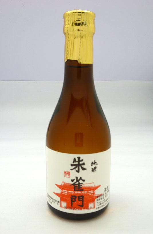 純米酒 朱雀門