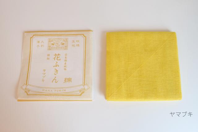 中川政七商店「花ふきん」