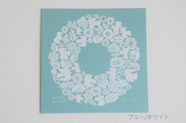 SILK SCREEN/WREATH