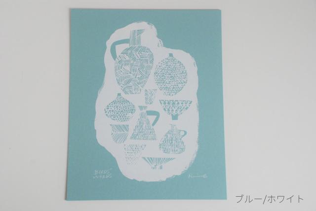 SILK SCREEN/UTSUWA
