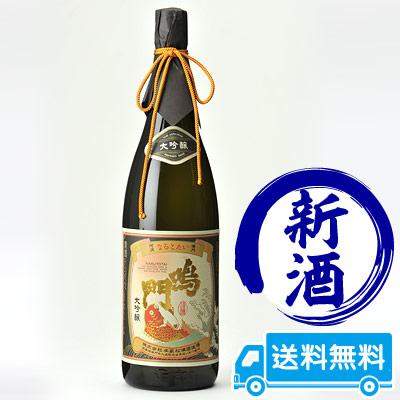 鳴門鯛 大吟醸 1800ml