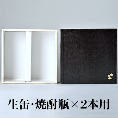 鳴門鯛ロゴ入り 特製ギフトBOX(生缶・焼酎瓶×2本用)