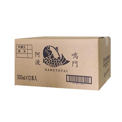 ナルトタイ 生貯蔵酒 吟醸生300×12本組【送料無料】