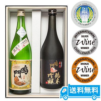 【IWC2016ダブル受賞セット】純米吟醸+純米吟醸原酒