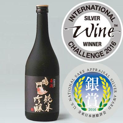 【IWC2016受賞・全米日本酒歓評会2016受賞】鳴門鯛 純米吟醸原酒 720ml