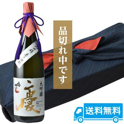 【風呂敷包みギフト 両面無地】鳴門鯛 大吟醸 慶 1800ml