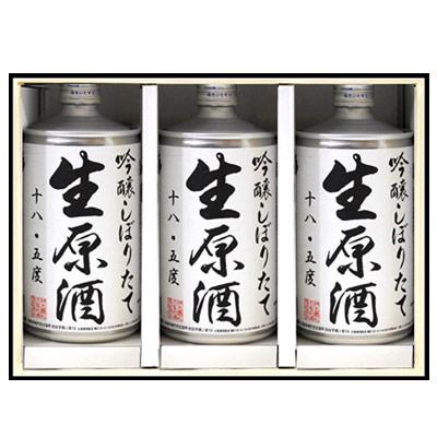 ギフト 鳴門鯛 生缶 3本組【送料無料】