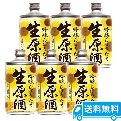 鳴門鯛 吟醸しぼりたて生原酒(生缶)夏ラベル6本組