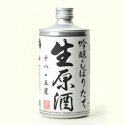 鳴門鯛 吟醸しぼりたて生原酒 720ml(生缶)