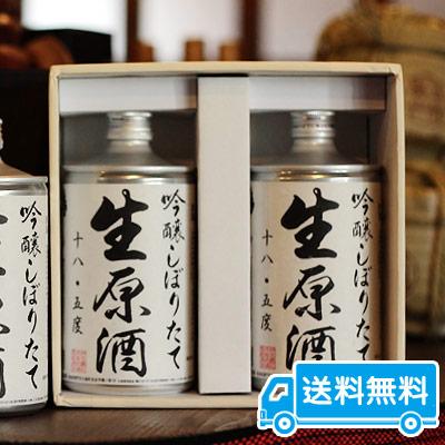 ギフト 鳴門鯛 生缶 2本組<選べる特製GIFT BOX>