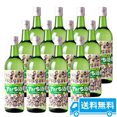 鳴門鯛 すだち酒(阿波キャララベル)12本組