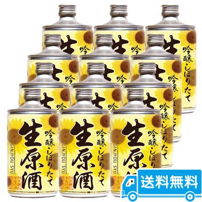 鳴門鯛 吟醸しぼりたて生原酒(生缶)夏ラベル12本組