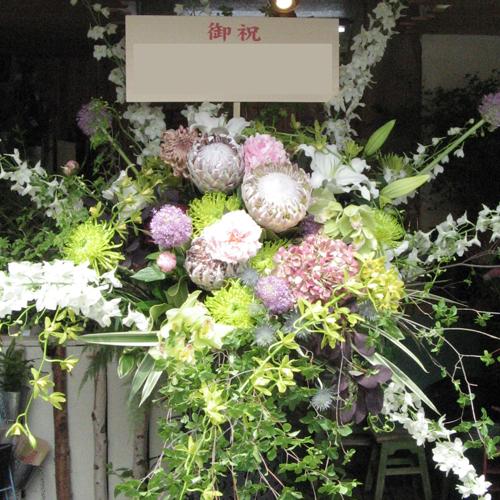 狛江市に贈るお祝いスタンド花 グリーンスター