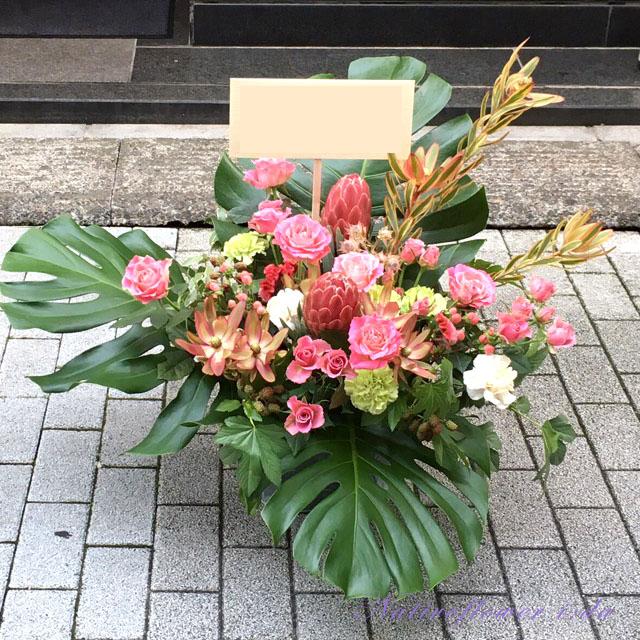 エステサロン 開店祝いのアレンジ装花 二子玉川の花屋