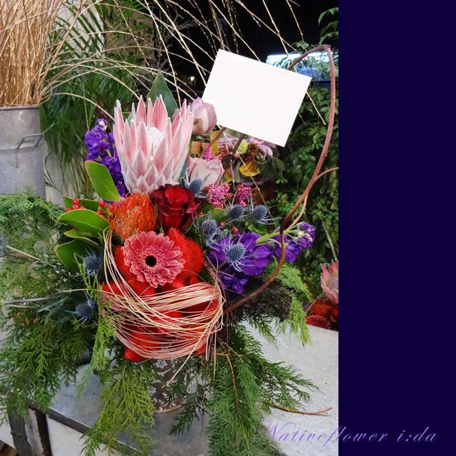 開店祝い 花 アレンジメント ネイティブサークル 二子玉川の花屋 ネイティブフラワーイーダ