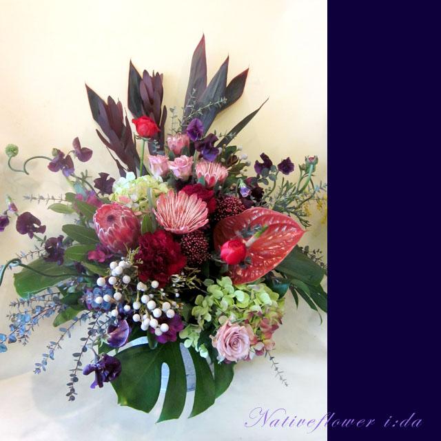 開店祝い お祝いアレンジ・カーニバル 二子玉川の花屋 ネイティブフラワーイーダ