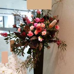 信濃町に贈るお祝いスタンド花 フラメンコ