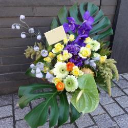 古希祝い プレゼント 70歳の誕生日にふさわしいアレンジメント フォレスト 紫