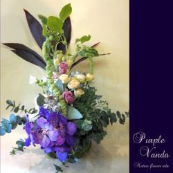 狛江市に贈る大きなアレンジメント 紫バンダ