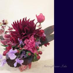お祝いのアレンジメント ダリアダリア 二子玉川の花屋 ネイティブフラワーイーダ