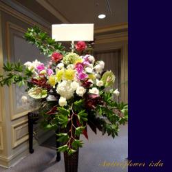 新宿区に贈るお祝いスタンド花 スパークル