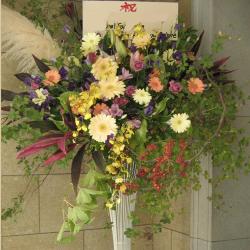 市谷砂土原町に贈るお祝いスタンド花 エレガントスタンド