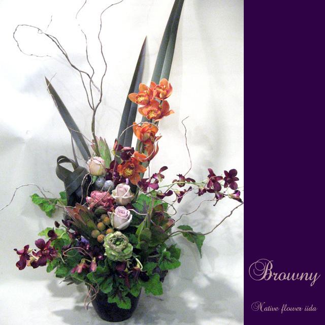 新装開店 お祝い花 アレンジメント 二子玉川の花屋 ネイティブフラワーイーダ バンクシアとユリ