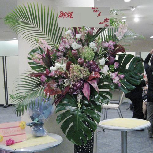 お祝い スタンド花 東京 世田谷区 ネイティブフラワーイーダ