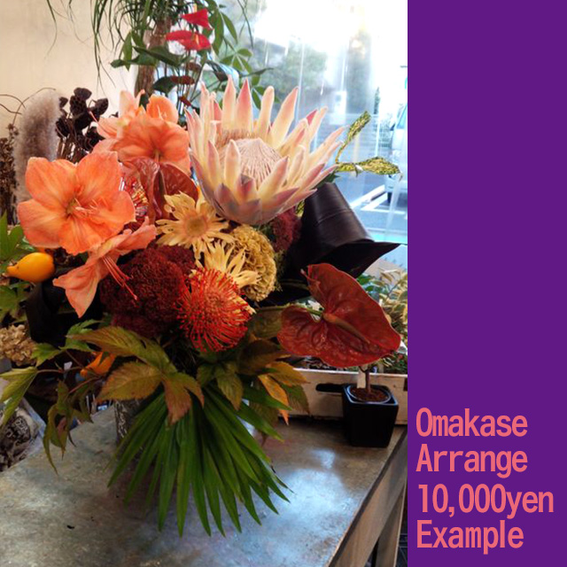 開店祝いスタンド花 おまかせスタンド花 30000円