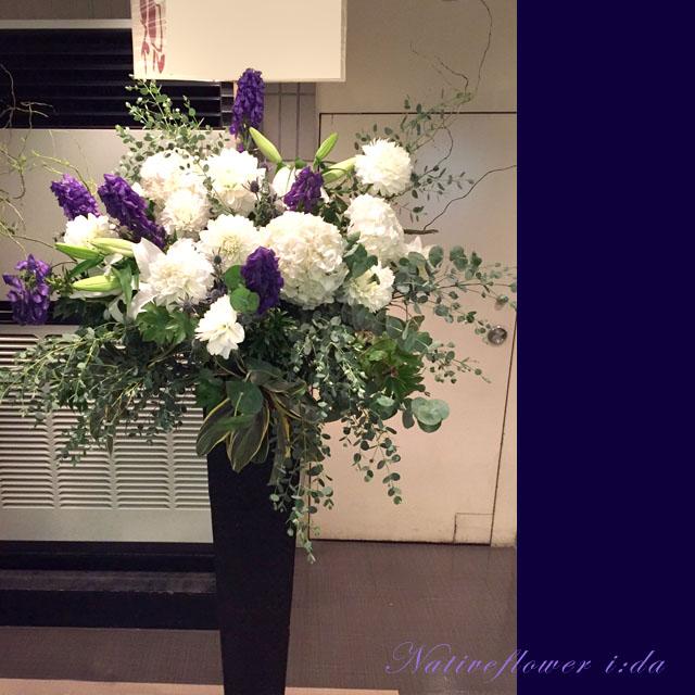 お祝い花東京に贈る スタンド花 ホワイトパープル